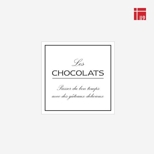 초콜렛 사각 스티커 화이트/120매
