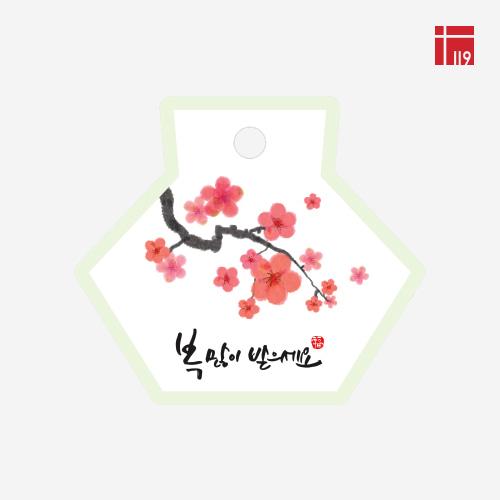 신년/새해 매화 복주머니 택 그린/100매